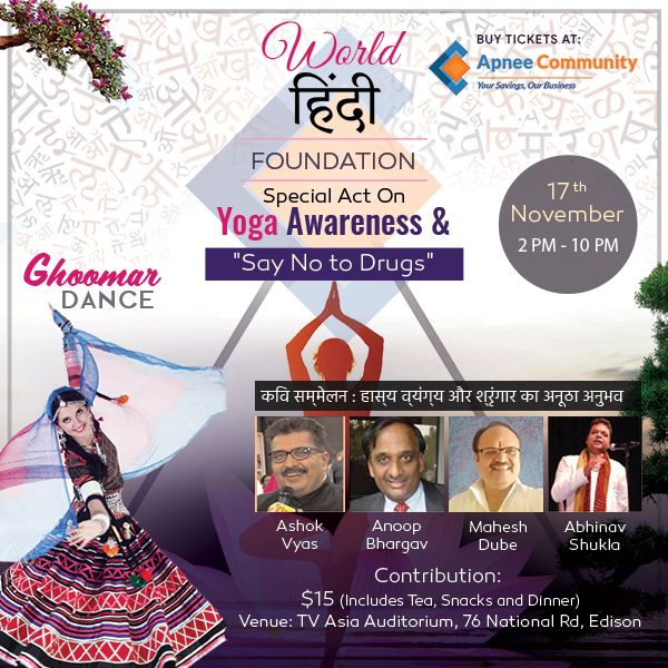 World Hindi Foundation – New Jersey