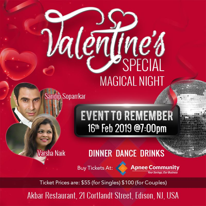 Valentines Special Magical Night