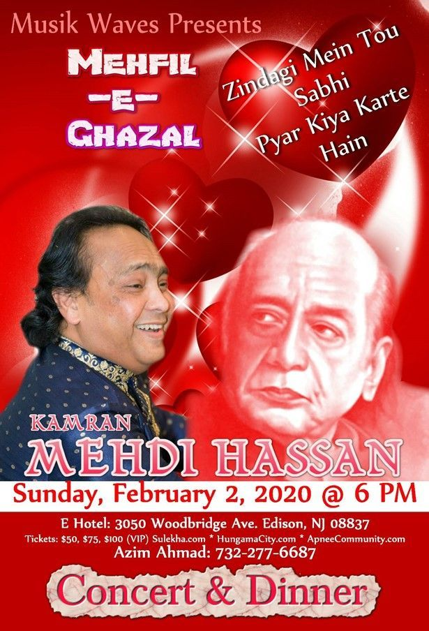 Mehfil E Ghazal - Tribute to Mehdi Hassan in Edison, New Jersey